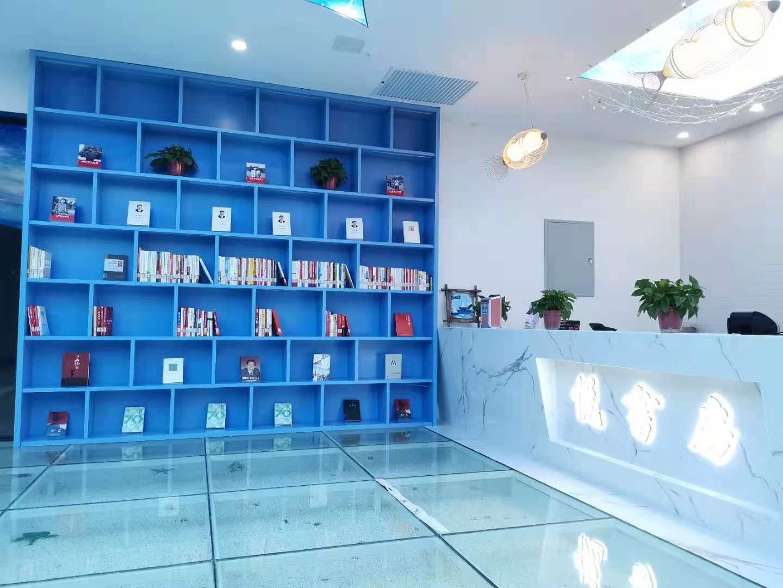 金屿海岸图书馆